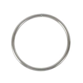 Ручкодерж №8(кольцо) разъемн никель 4/60/68мм
