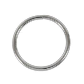 Ручкодерж №6(кольцо) сварное никель 4,9/50,2/60мм