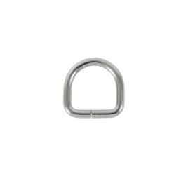 Полукольцо 20мм х21мм (4мм) никель