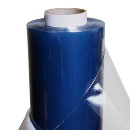 Пленка ПВХ 0,25 32 PHR