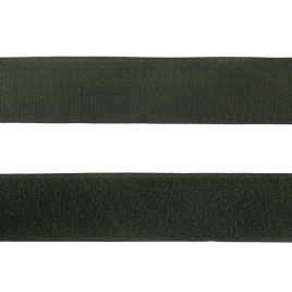 Велкро  50 мм 327 хаки