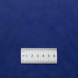 Кожзам QL-75 21# яркий синий