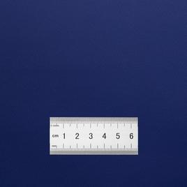 Кожзам A46 синий 416YP-23 (имитирующая натуральную кожу)